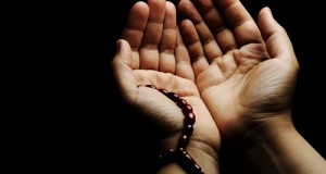Supplication dua